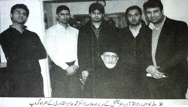 Minhaj-ul-Quran  Print Media CoverageDaily Jang London