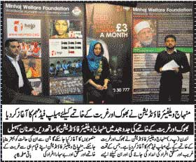 Minhaj-ul-Quran  Print Media CoverageUrdu Times UK London