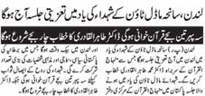 Mustafavi Student Movement Print Media Coverage Daily Ausaf London