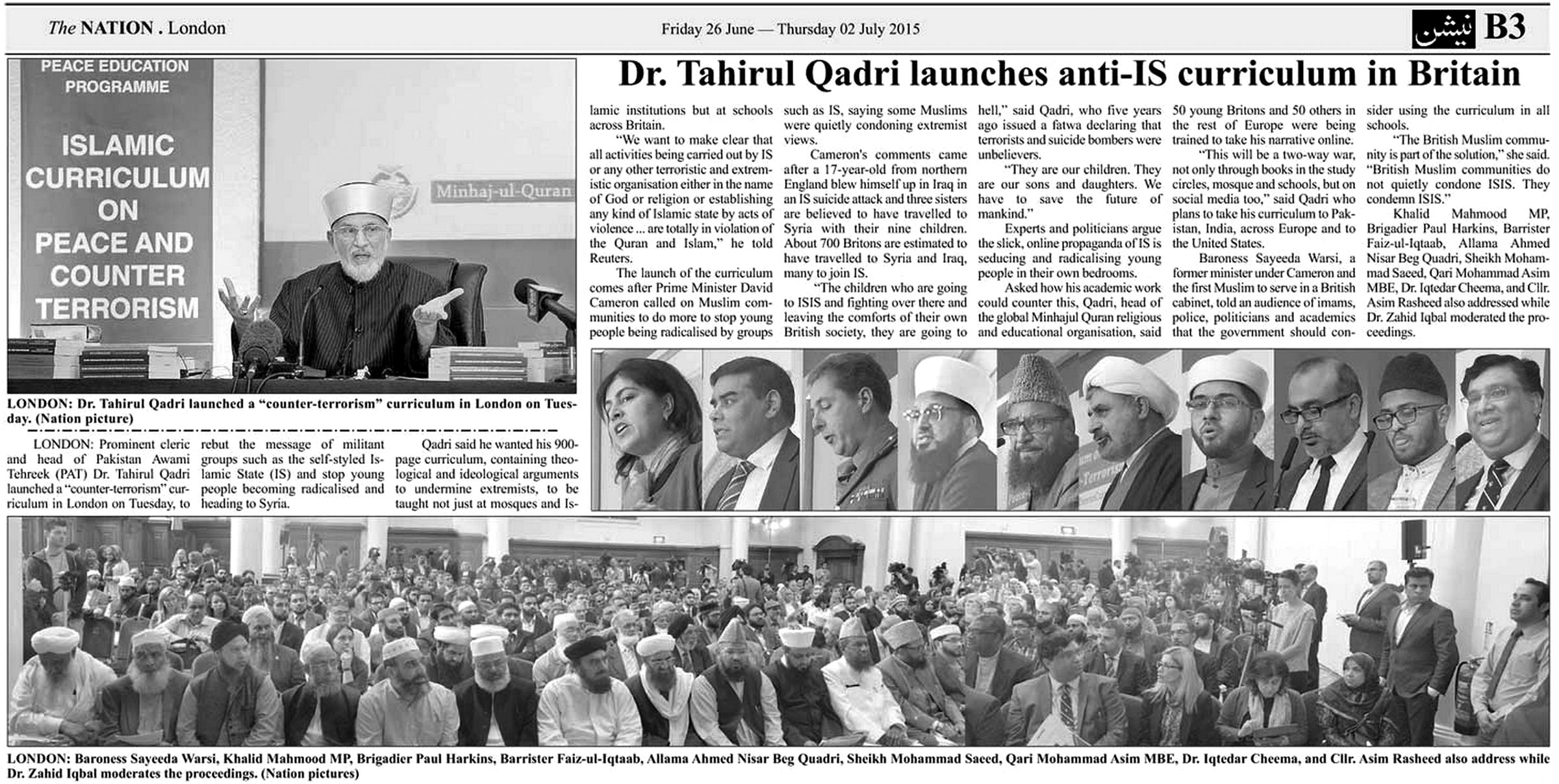 Mustafavi Student Movement Print Media Coverage Weekly The Nation London Page: 15